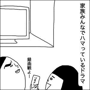 テレビを観る親子