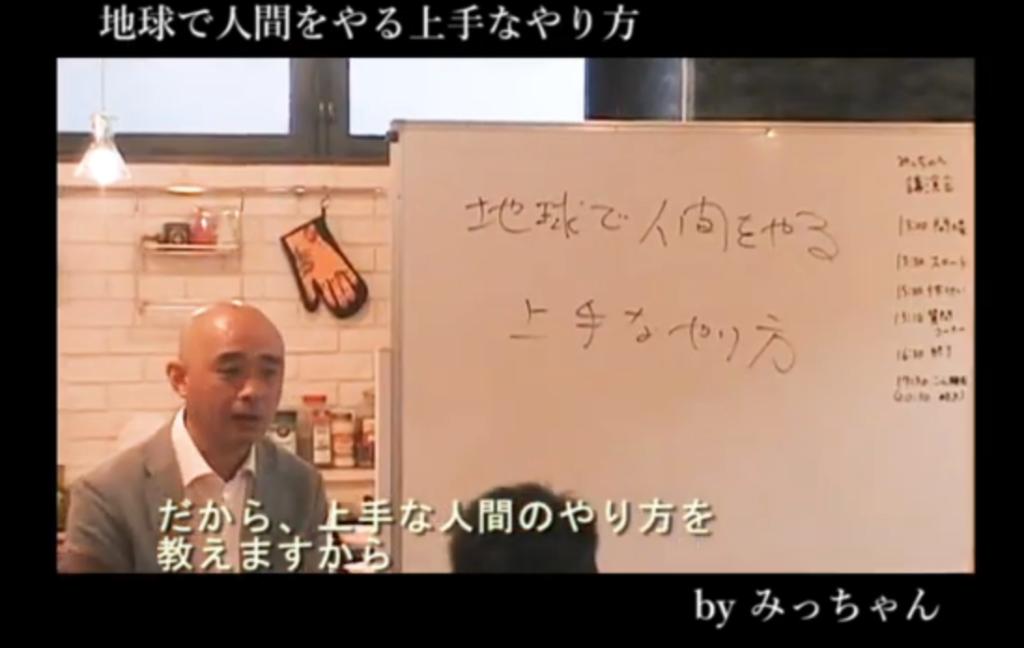男性がホワイトボードの横で講演会をして居るPR動画をスクリーンショットした画像
