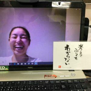 スカイプの画面の中で嬉しそうに笑っている女性