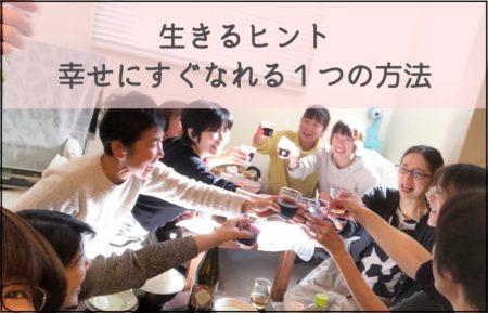 みんなで集まってたこ焼きパーティーをしている女性たちが乾杯をしている写真