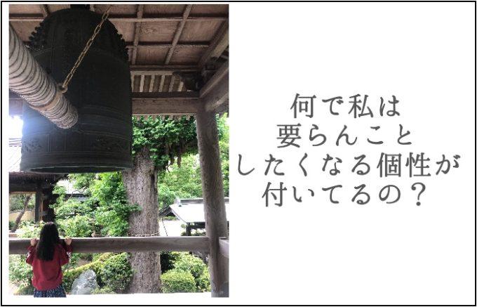 江ノ島のお寺の釣鐘の台から神木である銀杏の木を眺めて居る少女
