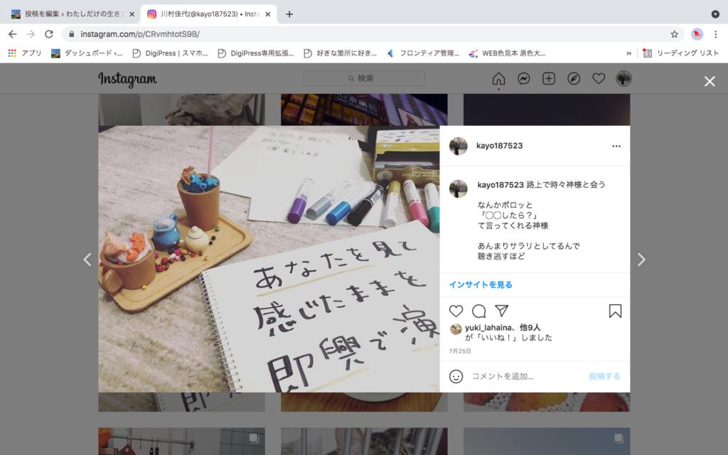 スケッチブックに描いた文字と木のおもちゃが写っている写真