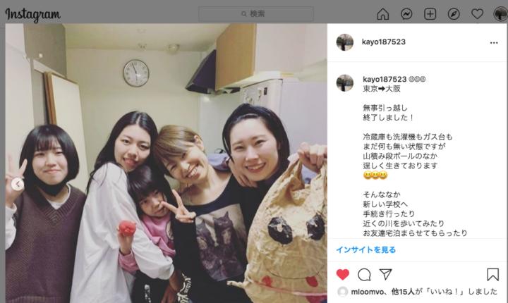 東京から大阪へ引越しwt3人娘